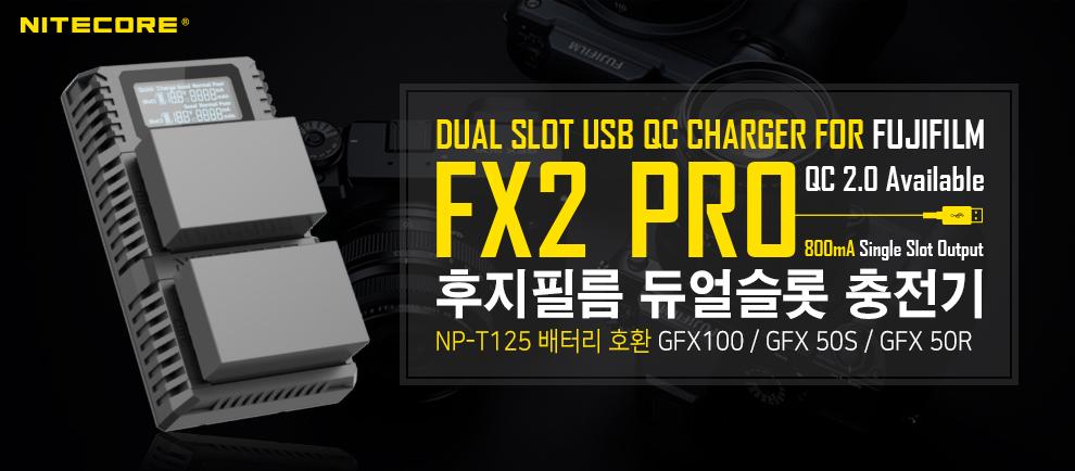 FX2 PRO