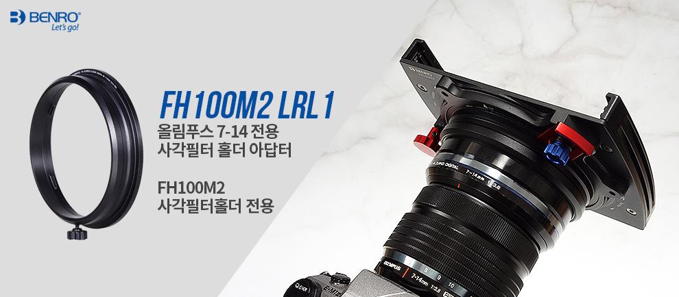 FH150M2N1