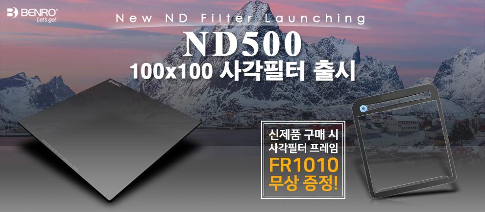 ND500 100x100