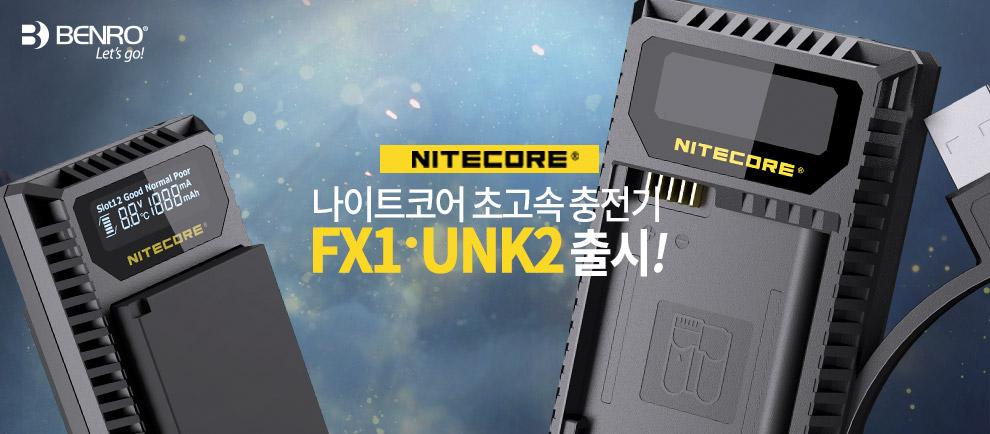 FX1 & UNK2