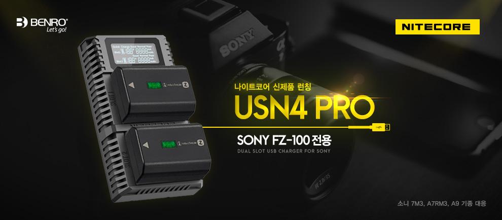 USN4 Pro